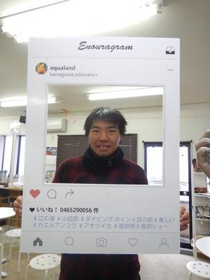 芥川一樹.JPG
