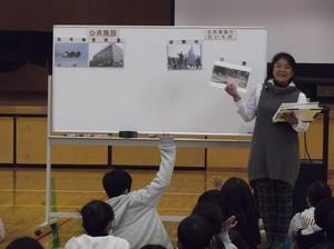 0126租税教室_渋谷小学校.jpg