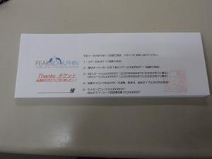 IMG00948.jpg
