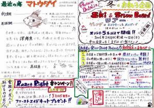 季刊誌海へ行こう!04